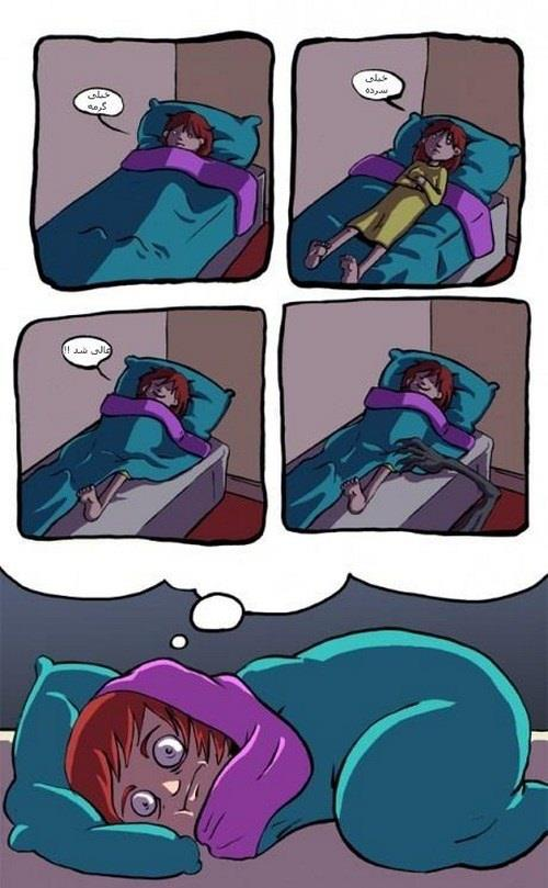 نحوه خوابیدن کودکان ، عکس خنده دار ، عکس دختر ایرانی